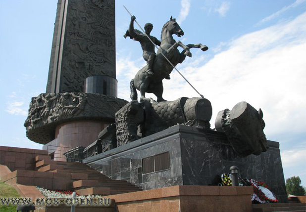 Парк Победы на Поклонной горе в Москве