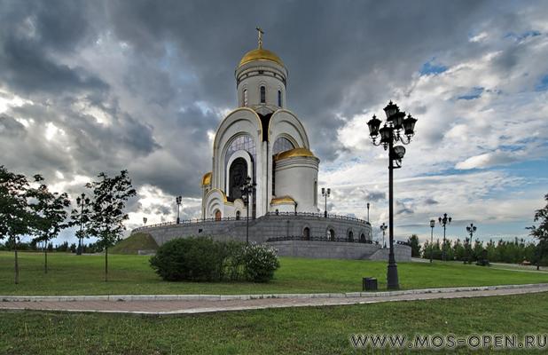 История Парка Победы на Поклонной горе в Москве