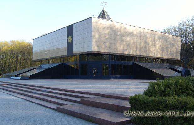 Мемориальная синагога в Парке Победы на Поклонной горе