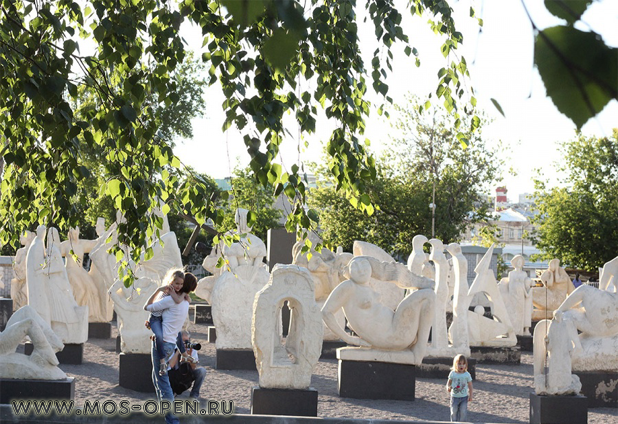 Парк искусств «Музеон» в Москве