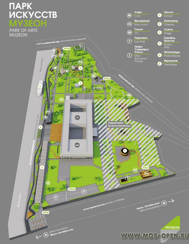 Схема Парка искусств «Музеон» в Москве