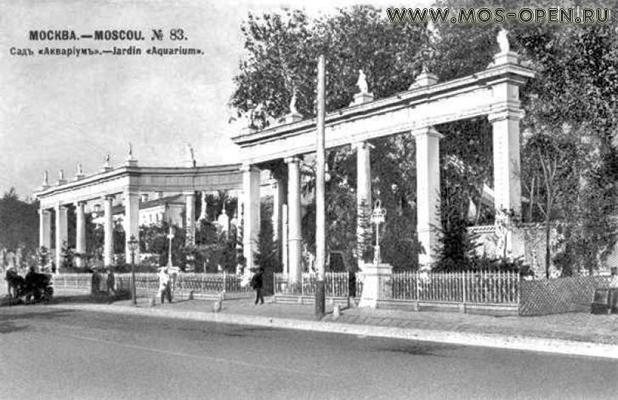 Сад «Аквариум» на Маяковской