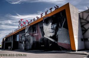 Стрелковый клуб «Объект» в Дзержинском