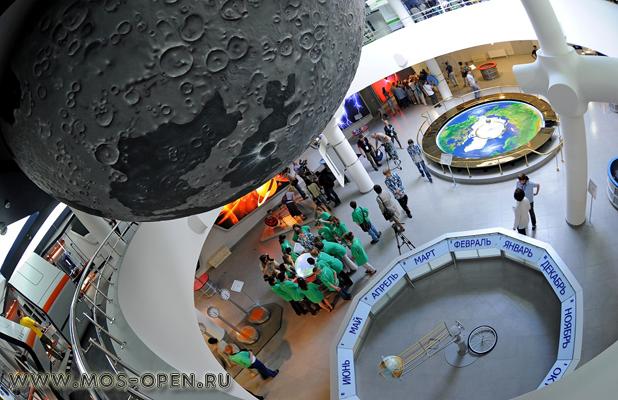 Интерактивный музей «Лунариум»