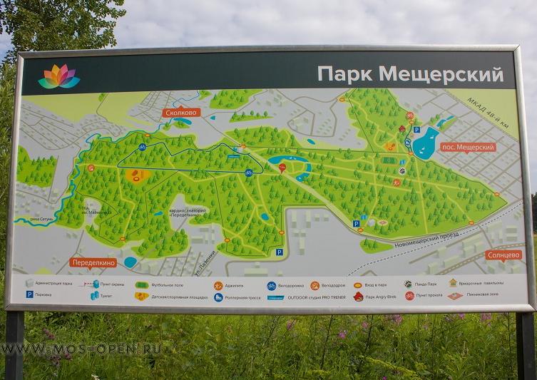 Как найти «Панда Парк» в Мещерском парке