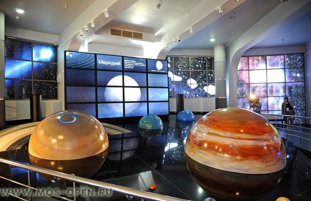 Музей Урании