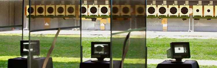 Спортивно-стрелковый комплекс Лисья нора