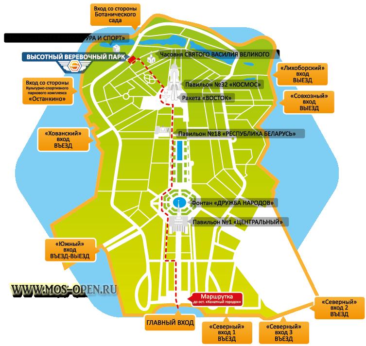 Как найти высотный веревочный  парк «Sky Town» на ВДНХ