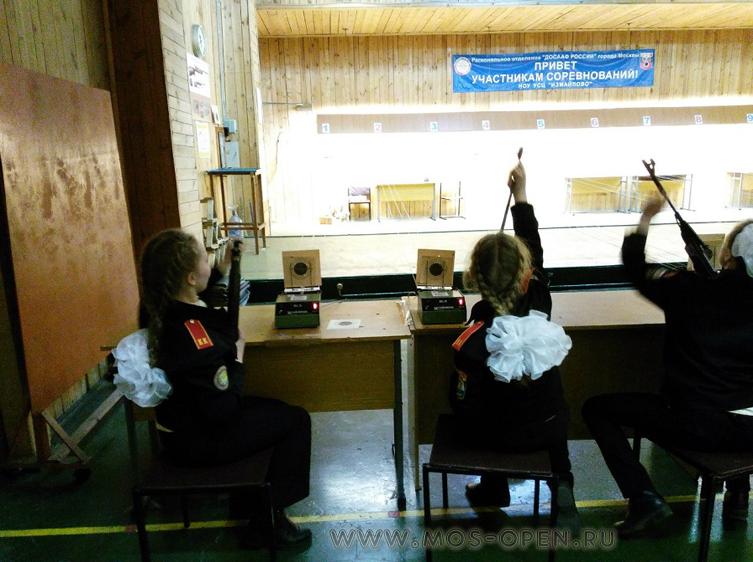 Стрелковый клуб Измайлово